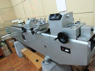 Length measuring equipment 2m
